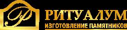 Изготовление памятников в Новороссийске